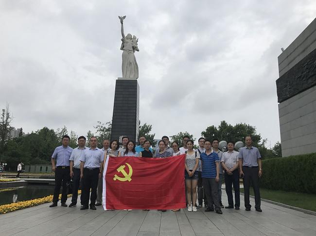 """机关党支部开展""""庆七一""""活动"""