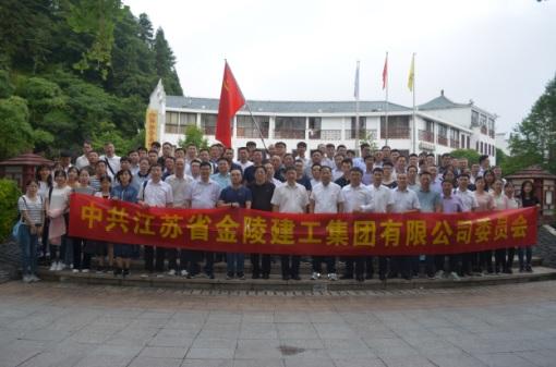 集团公司党委组织开展爱国主义教育基地学习活动