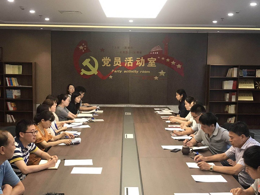 中共安徽11选5走势图机关支部党员发展专题会议