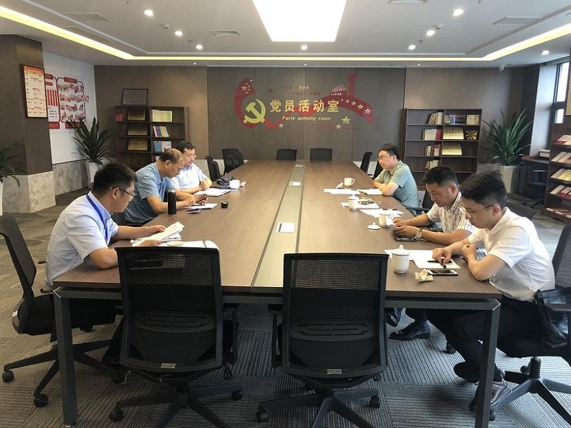 安徽11选5走势图党委会在党员活动室顺利召开