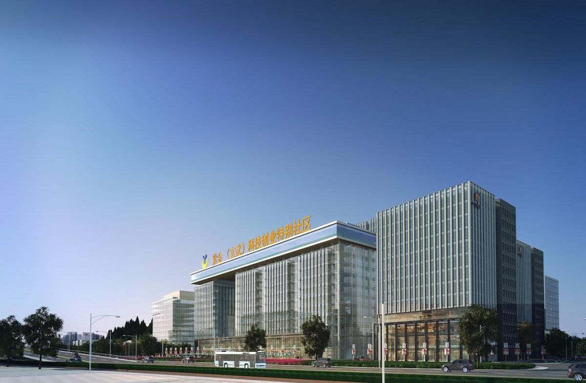 南京市紫金(玄武)科技创业特别社区聚宝山地块聚慧园项目BT工程