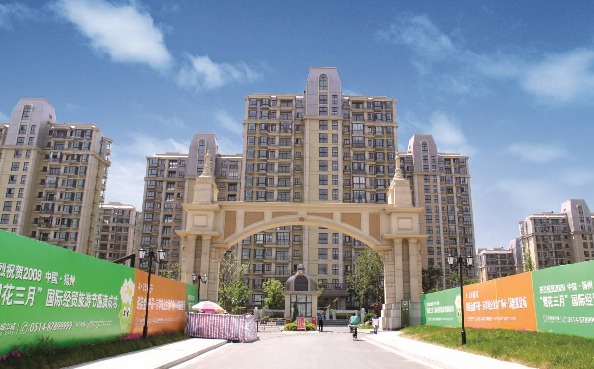 京华城房产二期北侧项目
