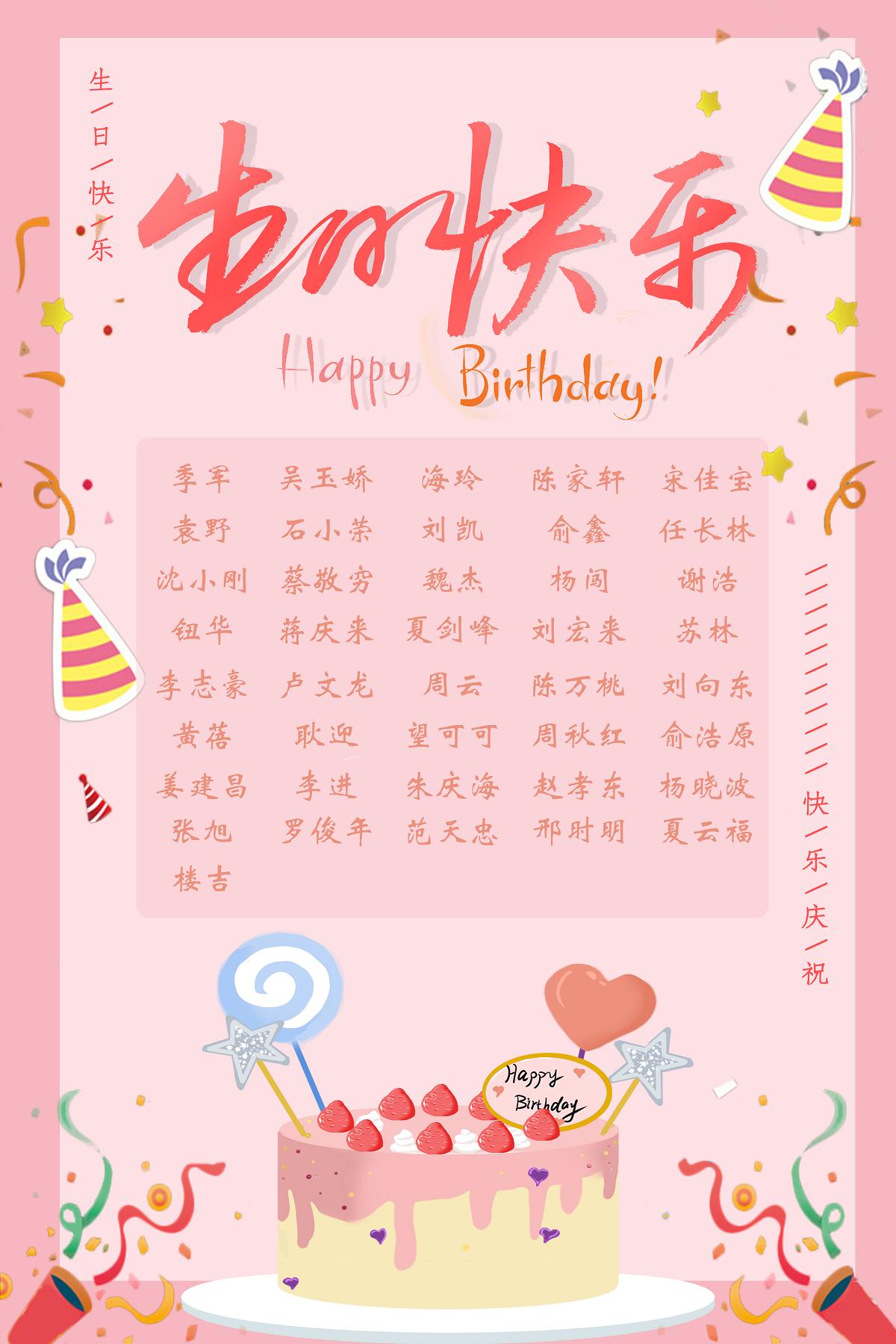 8月安徽11选5走势图祝福v1.1.png