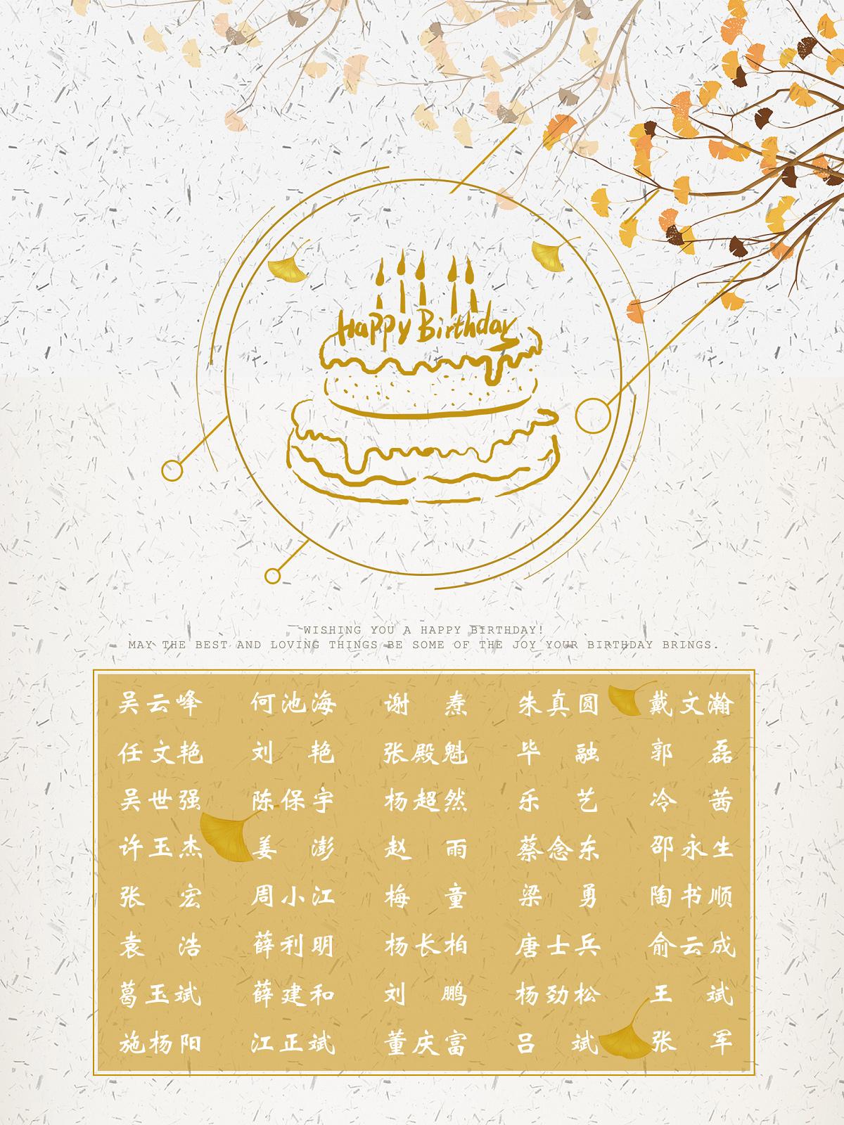 9月安徽11选5走势图页面v2.jpg